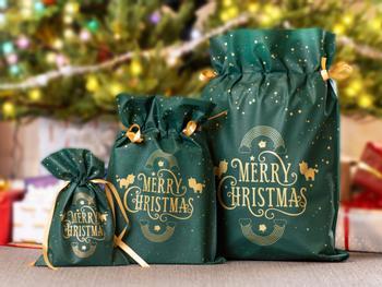 Geschenkbeutel Weihnachten 3er-Pack